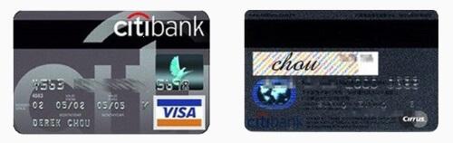 線上刷卡換現金 信用卡範本